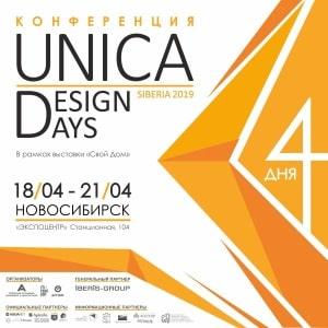 Конференция UNICA