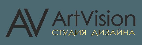 Студия дизайна Artvision
