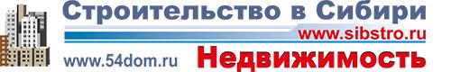 www.sibstro.ru