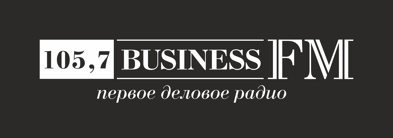 Бизнес ФМ